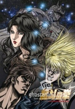 Смотреть аниме Кулак Северной Звезды / Fist of the North Star: The Legend of Yuria [OVA] онлайн бесплатно