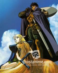 Летопись войн острова Лодосс / Record of Lodoss War [OVA]