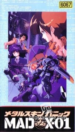 Смотреть аниме Мадокс-01 / Metal Skin Panic Madox-01 [OVA] онлайн бесплатно
