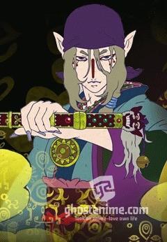 Смотреть аниме Мононокэ / Mononoke онлайн бесплатно