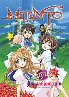 Смотреть аниме Мунто / Munto [OVA] онлайн бесплатно