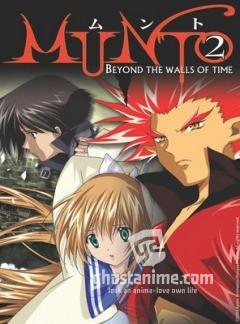 Смотреть аниме Мунто / Munto 2: Beyond the Walls of Time [OVA-2] онлайн бесплатно