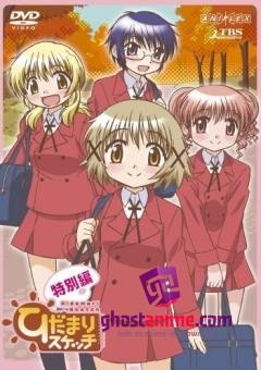 Смотреть аниме Наброски Хидамари / Hidamari Sketch Specials онлайн бесплатно