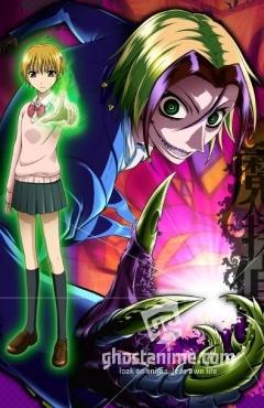 Нейро Ногами - детектив из Ада / Supernatural Detective Nogami Neuro