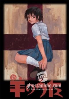 Смотреть аниме Песнь агнца / Song of Ram [OVA] онлайн бесплатно