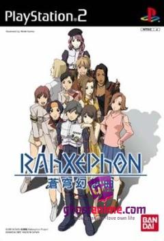 Ра-Зефон / RahXephon [OVA]