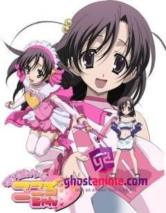 Смотреть аниме Школьные дни / School Days: Magical Heart Kokoro-chan [OVA-2] онлайн бесплатно