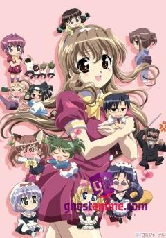 Смотреть аниме Секрет Харуки Ногидзаки / The Secret of Haruka Nogizaka: Purity [2 сезон] онлайн бесплатно