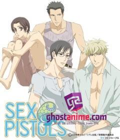 Смотреть аниме Секс Пистолс / Sex Pistols [OVA] онлайн бесплатно