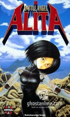 Смотреть аниме Сны оружия / Battle Angel Alita онлайн бесплатно