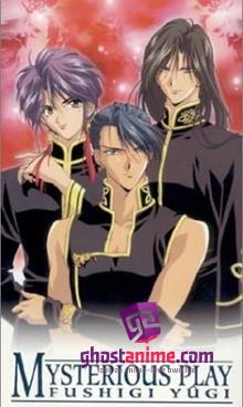 Смотреть аниме Таинственная игра / Mysterious Play [OVA] онлайн бесплатно