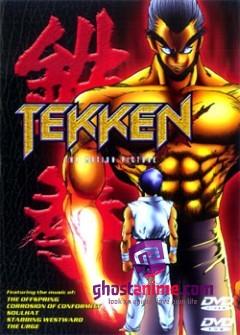 Смотреть аниме Теккен / Tekken The Motion Picture [OVA] онлайн бесплатно