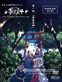 Сон летним днём / Touhou - A Summer Day's Dream