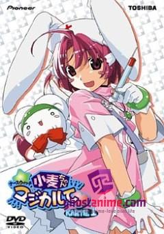 Волшебница-медсестра Комуги-тян / Nurse Witch Komugi-chan Magikarte [OVA]