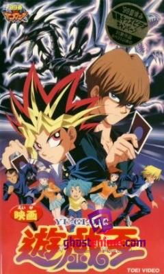 Смотреть аниме Югио! (фильм первый) / Yu-Gi-Oh! The Movie онлайн бесплатно