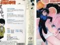 Семейные проблемы Ягами / Yagami-kun no Katei no Jijou