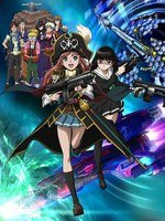 Mōretsu Pirates