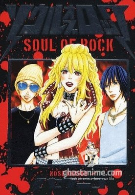 Смотреть аниме Soul of Rock онлайн бесплатно