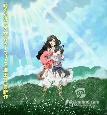 Смотреть аниме Ōkami Kodomo no Ame to Yuki онлайн бесплатно