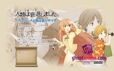 Смотреть аниме Аниме Uchū Kyōdai онлайн бесплатно