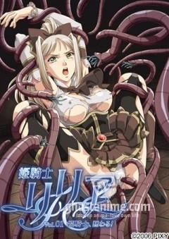 Принцесса-рыцарь Лилия / Himekishi Lilia