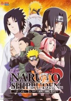 Смотреть аниме Наруто ураганные хроники / Naruto Shippuuden онлайн бесплатно