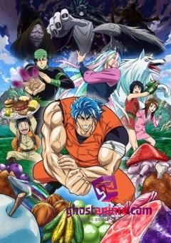 Смотреть аниме Торико / Toriko [TB] (1-99 серии) онлайн бесплатно