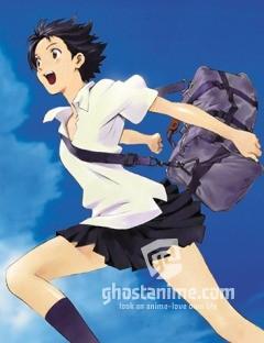 Смотреть аниме Девочка, покорившая время / The Little Girl Who Conquered Time онлайн бесплатно