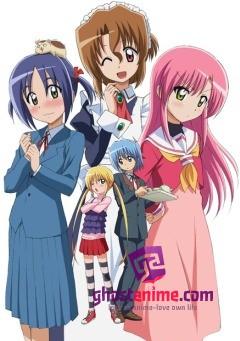 Смотреть аниме Хаятэ, боевой дворецкий [2 сезон] / Hayate the Combat Butler!! онлайн бесплатно