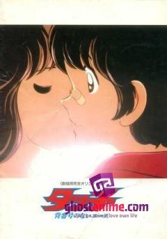 Смотреть аниме Касание (фильм первый) / Touch, Ace Without A Number On His Back онлайн бесплатно