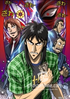 Смотреть аниме Кайдзи [2 сезон] / Gyakkyou Burai Kaiji: Hakairoku Hen онлайн бесплатно