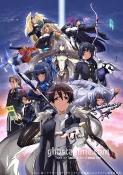 Смотреть аниме Kyoukaisen-jou no Horizon TV-1 / Horizon in the Middle of Nowhere онлайн бесплатно