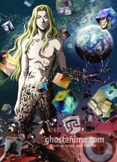 Смотреть аниме Уровень E / Level E онлайн бесплатно