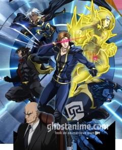 Смотреть аниме Люди Икс / X-Men онлайн бесплатно