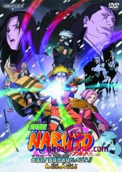 Наруто (фильм первый) / Naruto the Movie: Ninja Clash in the Land of Snow