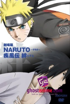 Наруто (фильм пятый) / Naruto Shippuden: Bonds