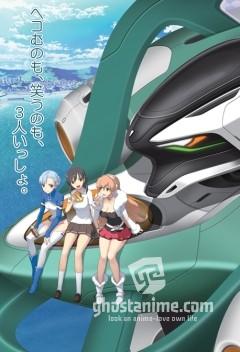 Смотреть аниме Rinne no Lagrange TV-1 / Lagrange: The Flower of Rin-ne / Цветок вечности онлайн бесплатно