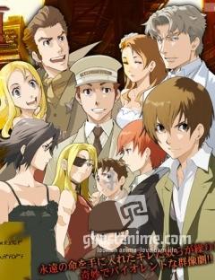 Смотреть аниме Шумиха! / Baccano! онлайн бесплатно