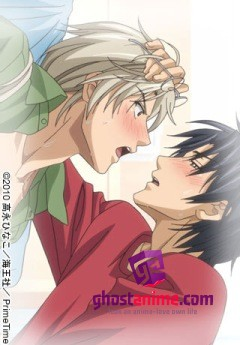 Смотреть аниме Тиран, который влюбился / The Tyrant Falls In Love онлайн бесплатно