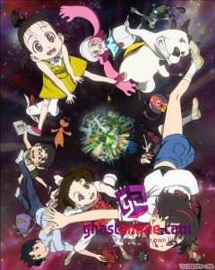 Uchuu Show e Youkoso / Welcome to the Space Show