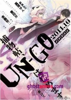 Смотреть аниме Ан-Го / Un-Go онлайн бесплатно