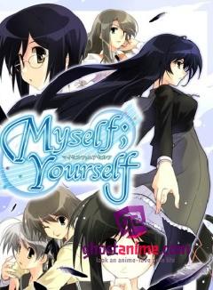 Смотреть аниме Я ; Ты / Myself ; Yourself онлайн бесплатно