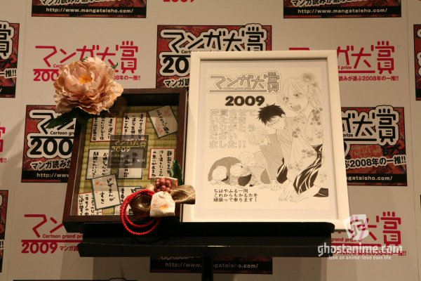 Лауреаты премии Manga Taisho