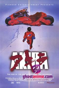 Акира / Akira