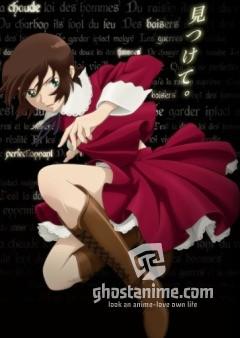 Смотреть аниме Дочь Двадцатиликого / The Daughter of Twenty Faces онлайн бесплатно
