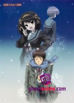 Смотреть аниме Исчезновение Харухи Судзумии / The Vanishment of Haruhi Suzumiya онлайн бесплатно