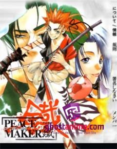 Железный миротворец / Peacemaker