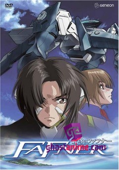 Небесный Фафнир / Fafner of the Blue Sky: Dead Aggressor