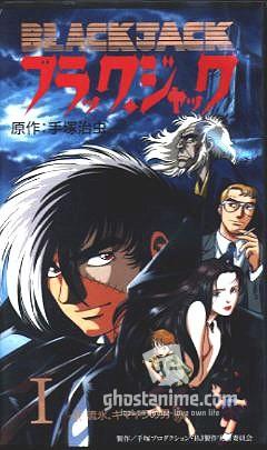 Смотреть аниме Черный Джек / Black Jack OVA онлайн бесплатно