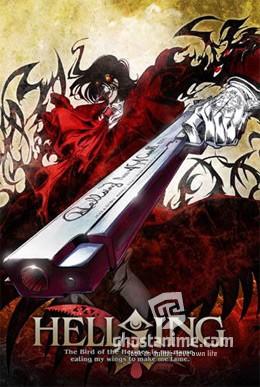 Смотреть аниме Хеллсинг OVA 9 / Hellsing OVA 9 онлайн бесплатно